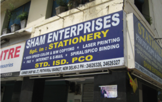 bam-business